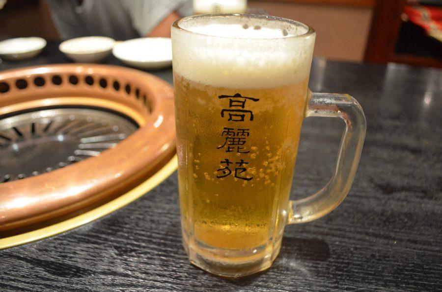 高麗苑,焼肉,ビール