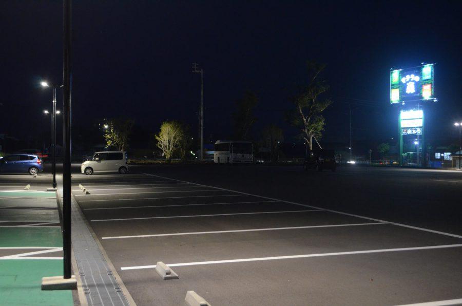 マテラの森,駐車場