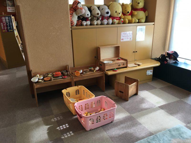 えひめこどもの城,あいあい児童館,遊具