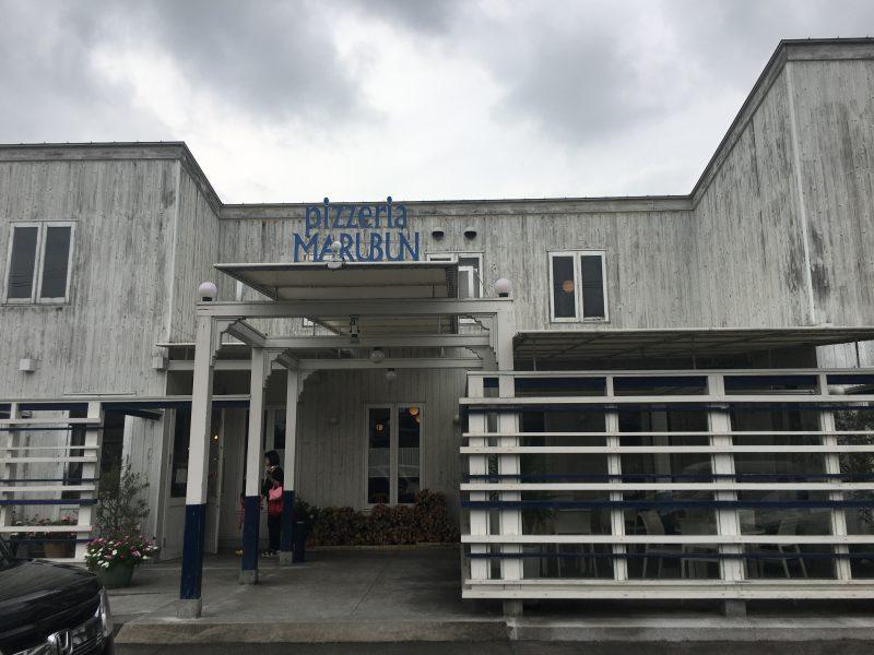 マルブン,松山,外観