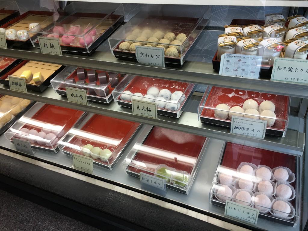 菓工房後藤,和菓子