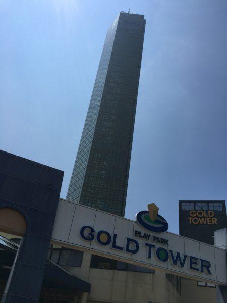 ゴールドタワー,外観