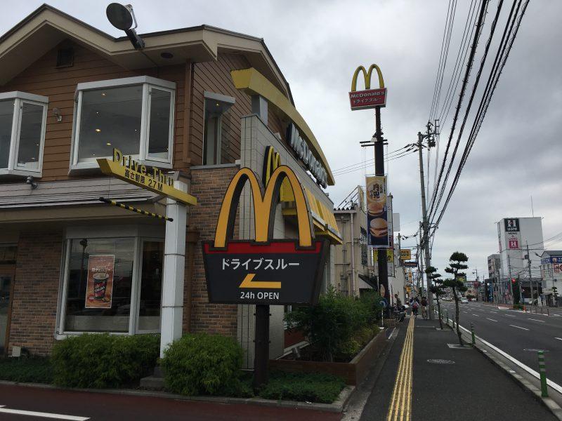 マクドナルド南松山店