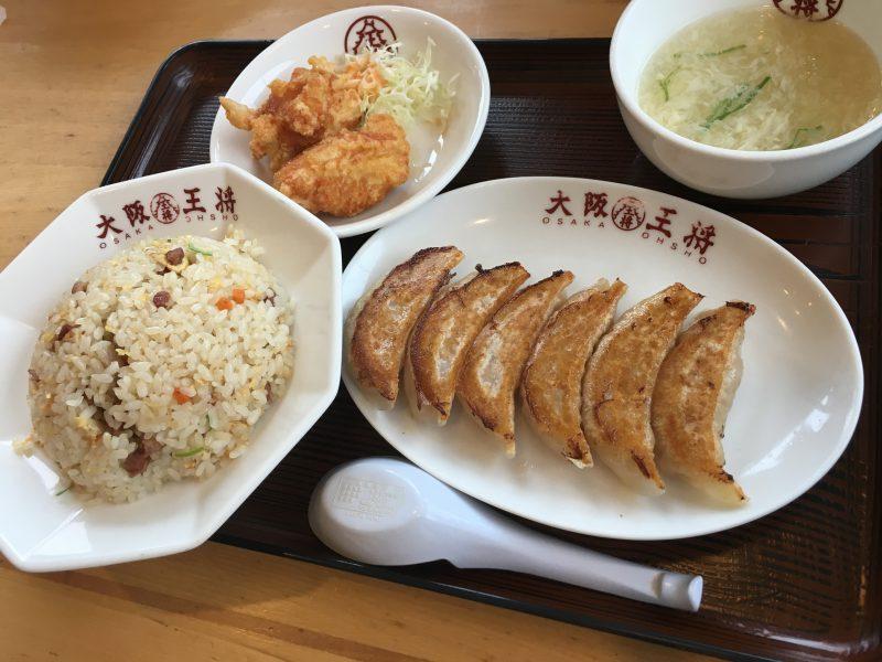 大阪王将エミフルMASAKI店,餃子定食