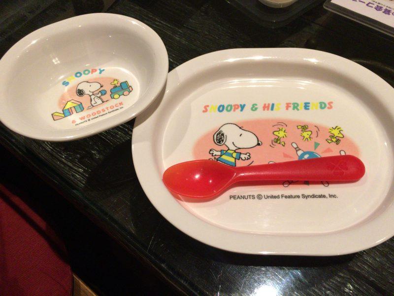 飯台,子供食器