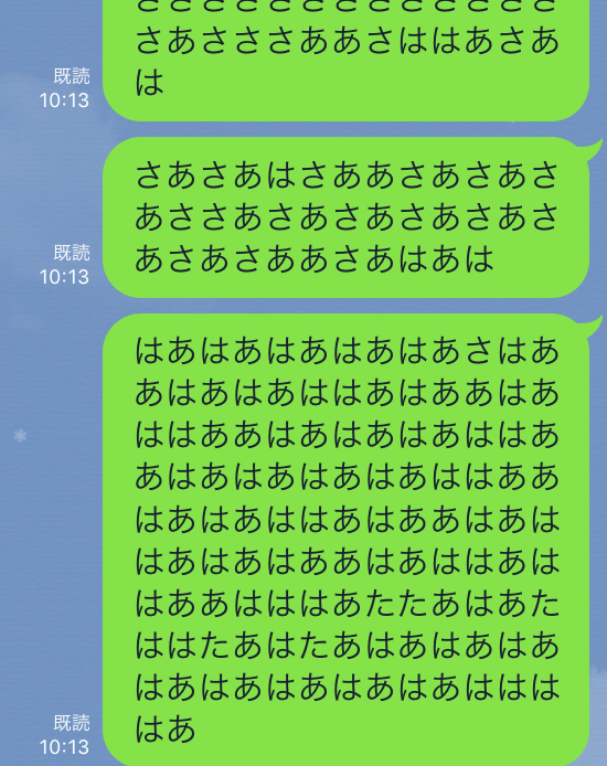 アイフォン,故障