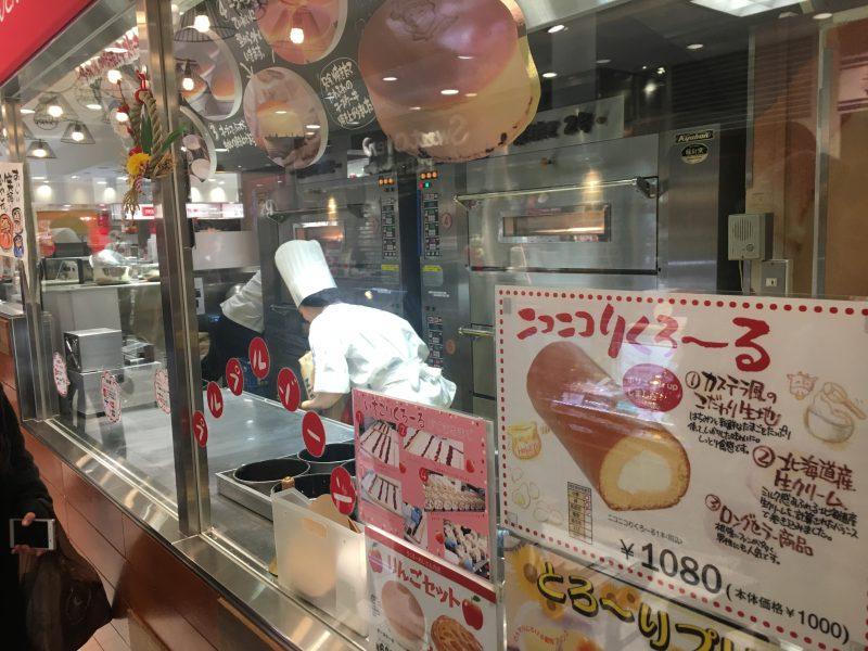 りくろーおじさんのチーズケーキ,大丸梅田店