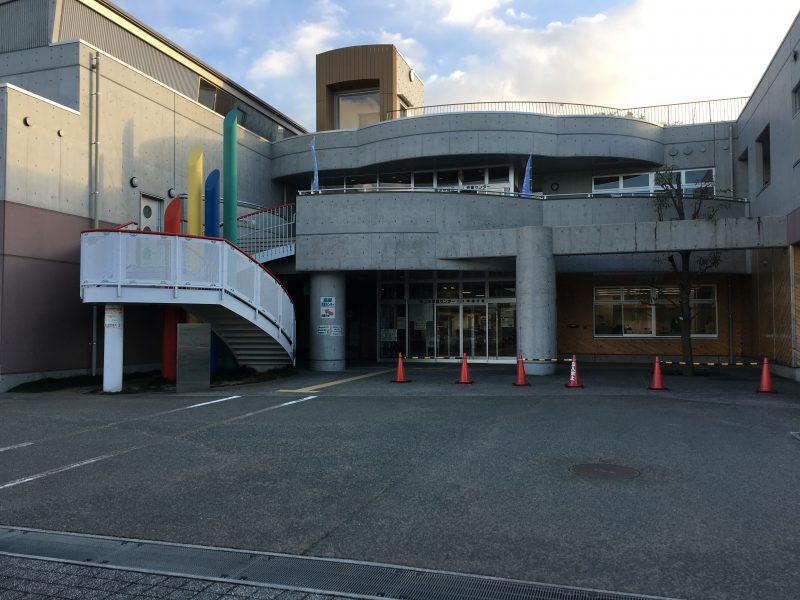 南部児童館(松山市)の外観