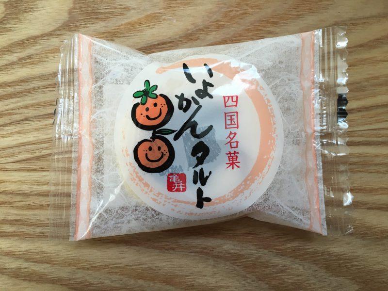 亀井製菓,伊予柑タルト