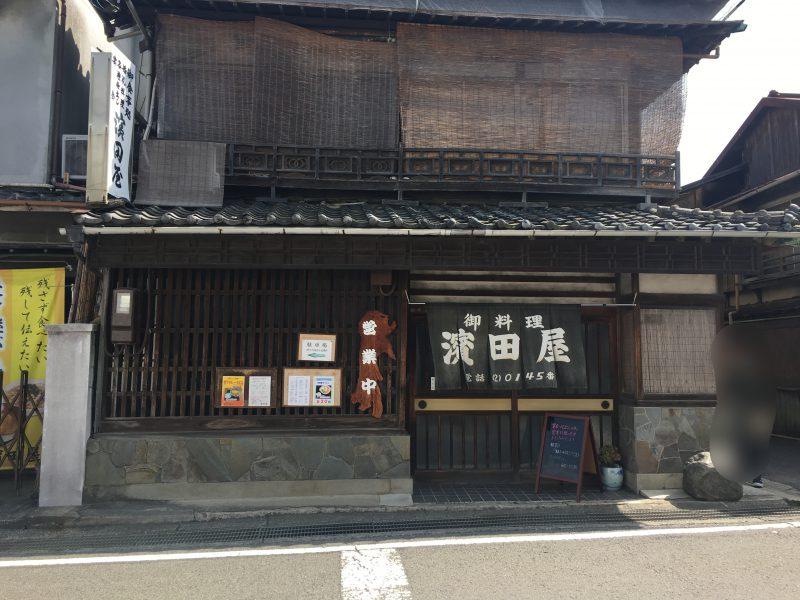 濱田屋,外観
