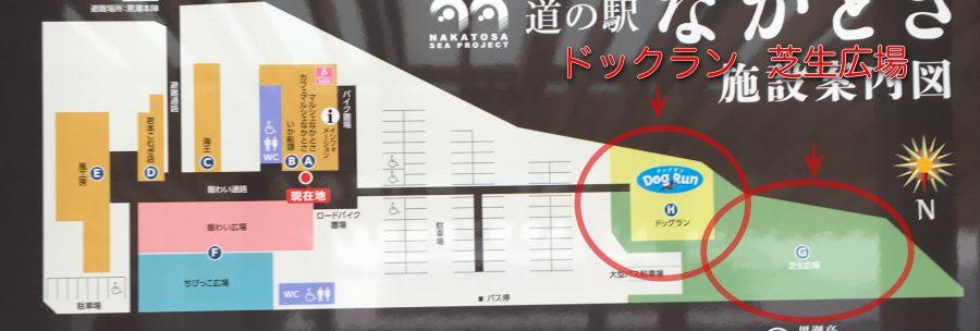道の駅なかとさ,地図
