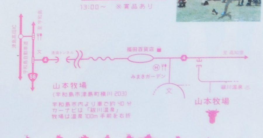 山本牧場,地図