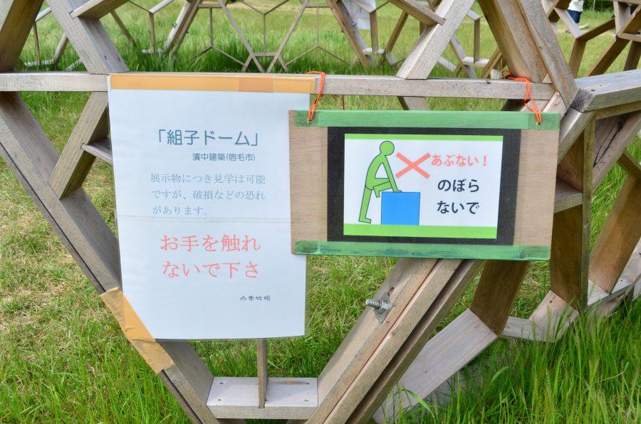 山本牧場,イベント