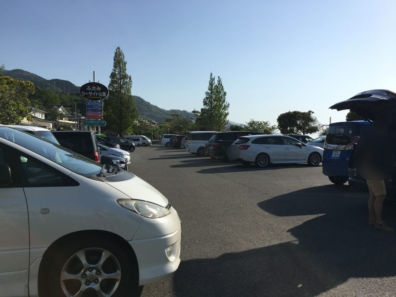 双海,駐車場