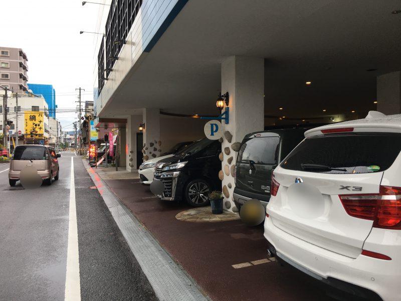 胡桃,駐車場