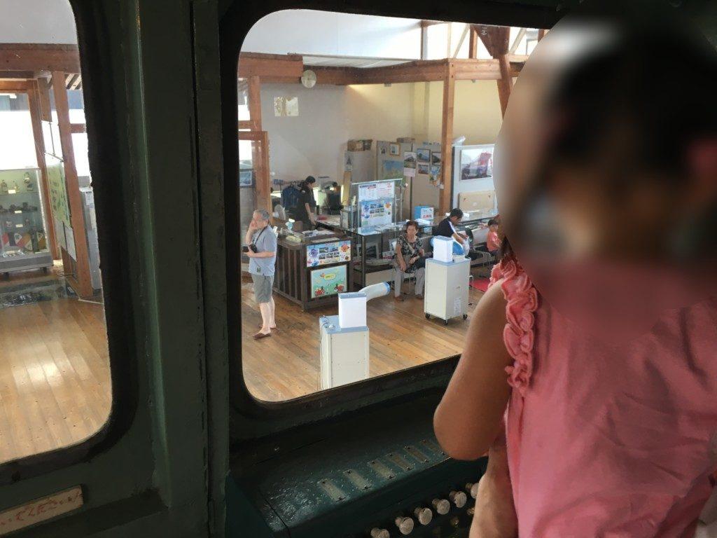 鉄道歴史パークinSAIJO,北館