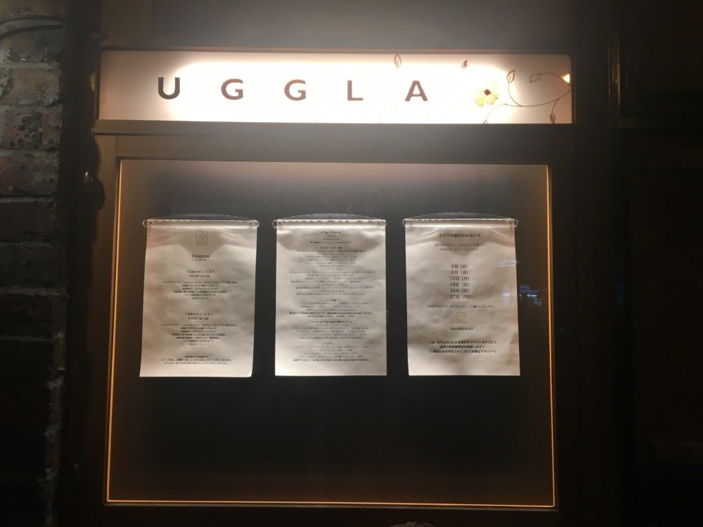 UGGLA (ウグラ),外観