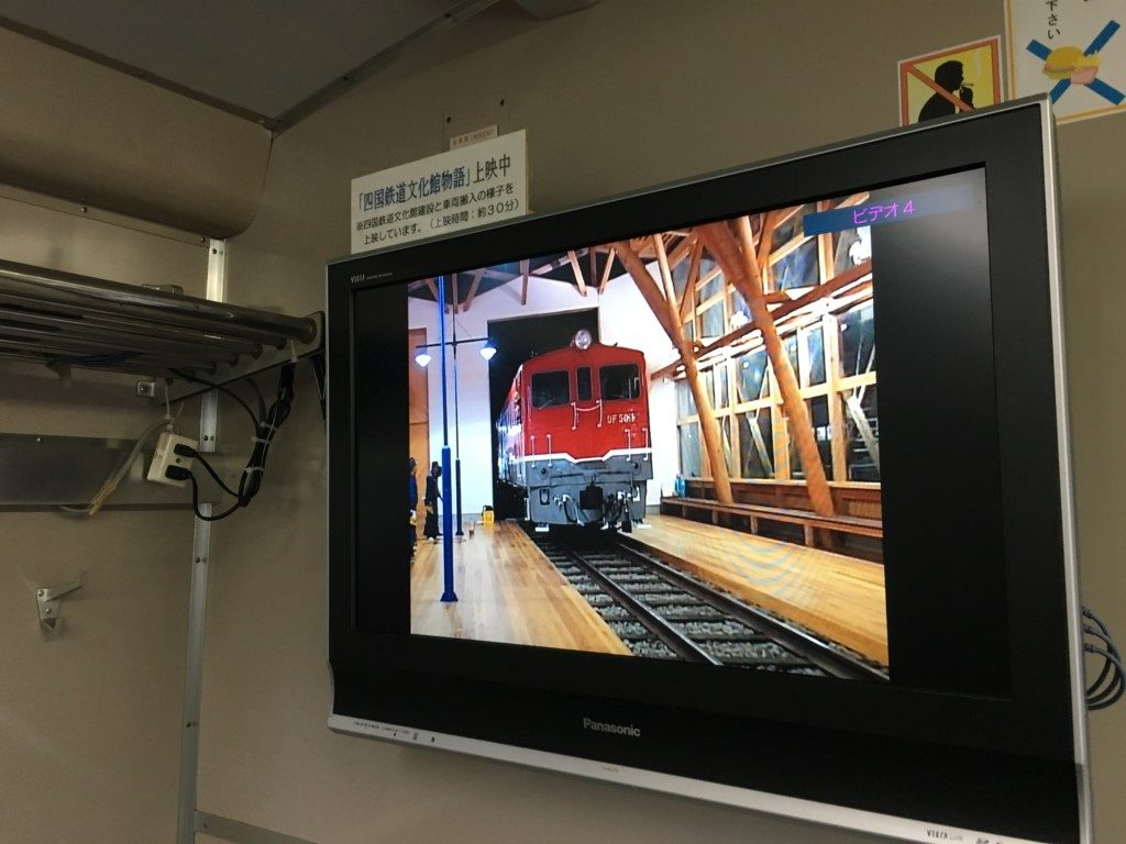 鉄道歴史パークinSAIJO,北館,電車