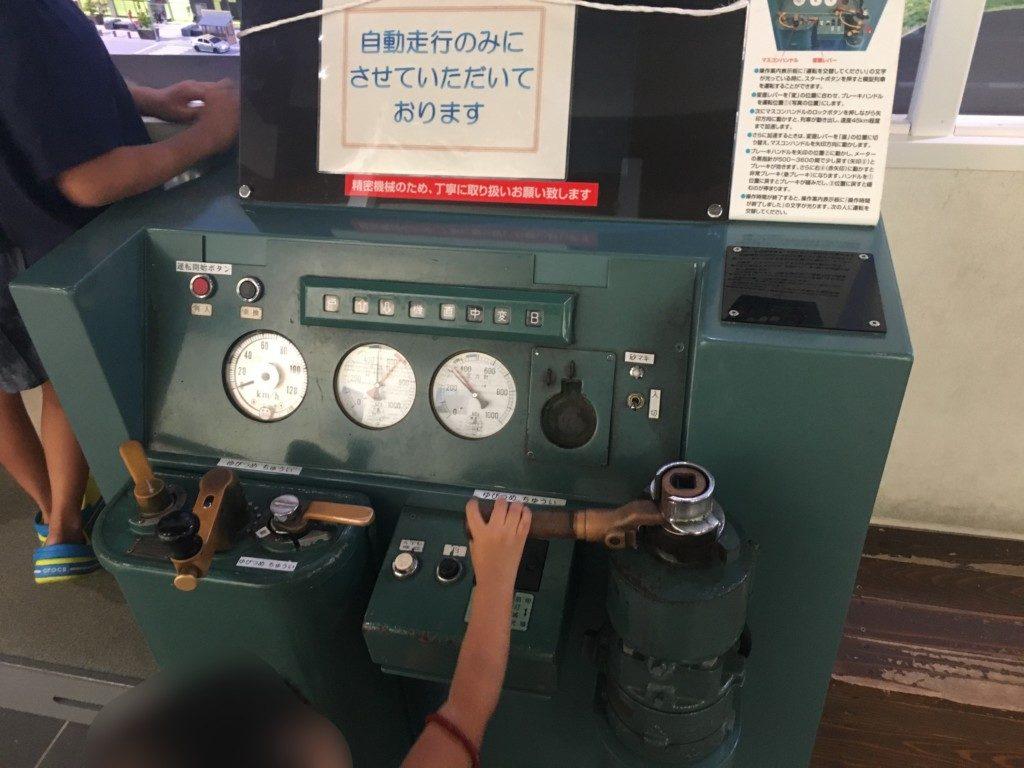 鉄道歴史パークinSAIJO,南館,運転