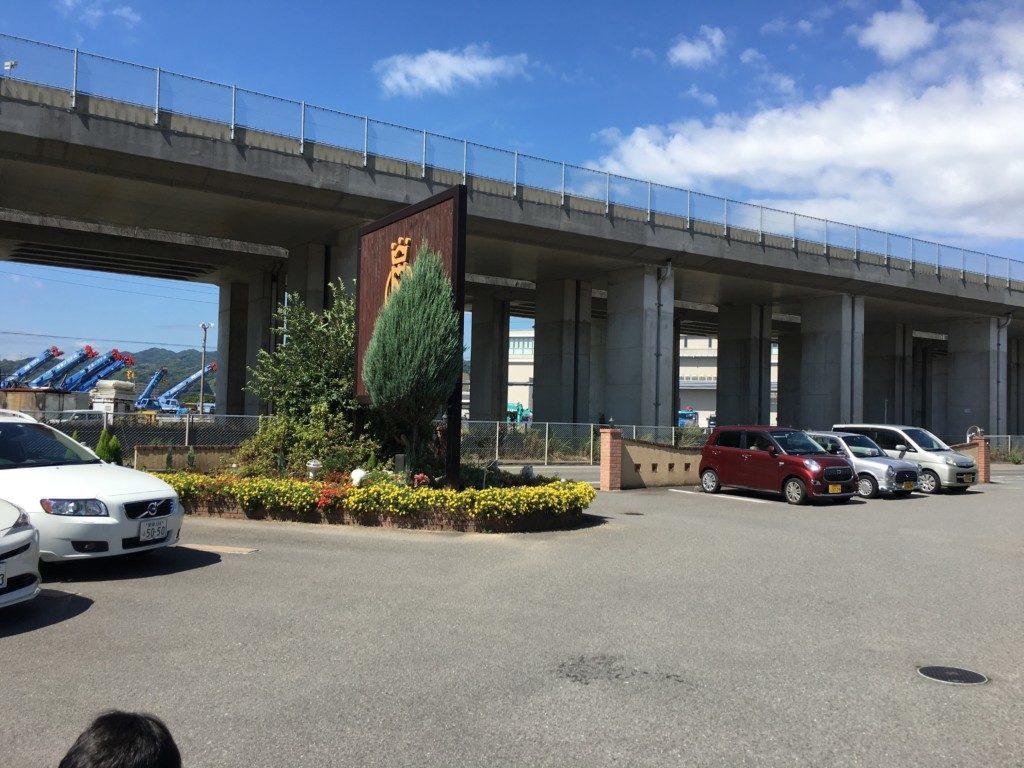 himari,駐車場