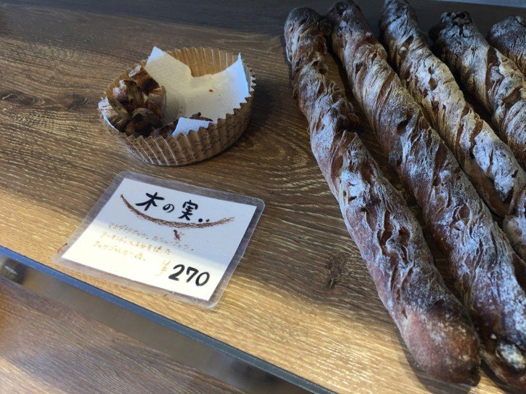 himari,パン,試食