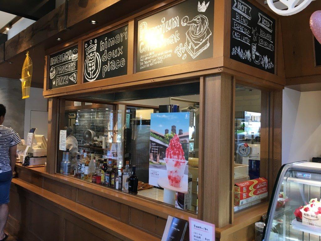 himari,カフェ