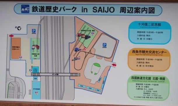 鉄道歴史パークinSAIJO,館内図