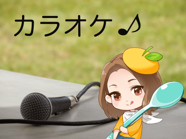 愛媛,クーポン,駅探バリューDays