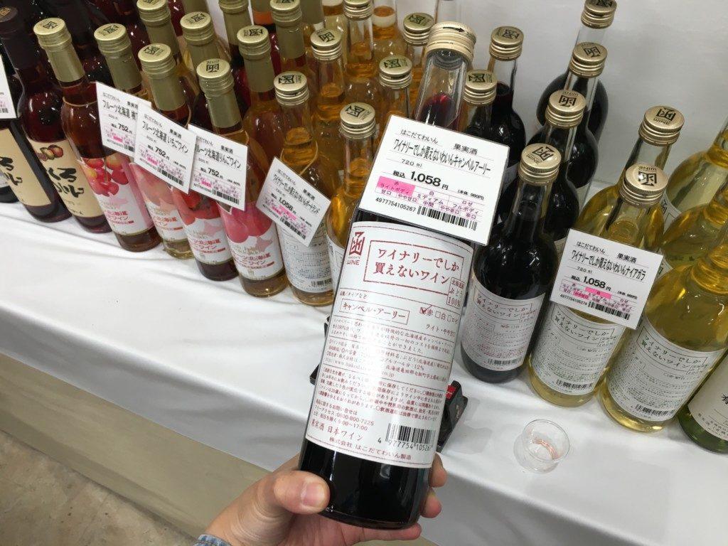 いよてつ高島屋,北海道物産展,2018,ワイン
