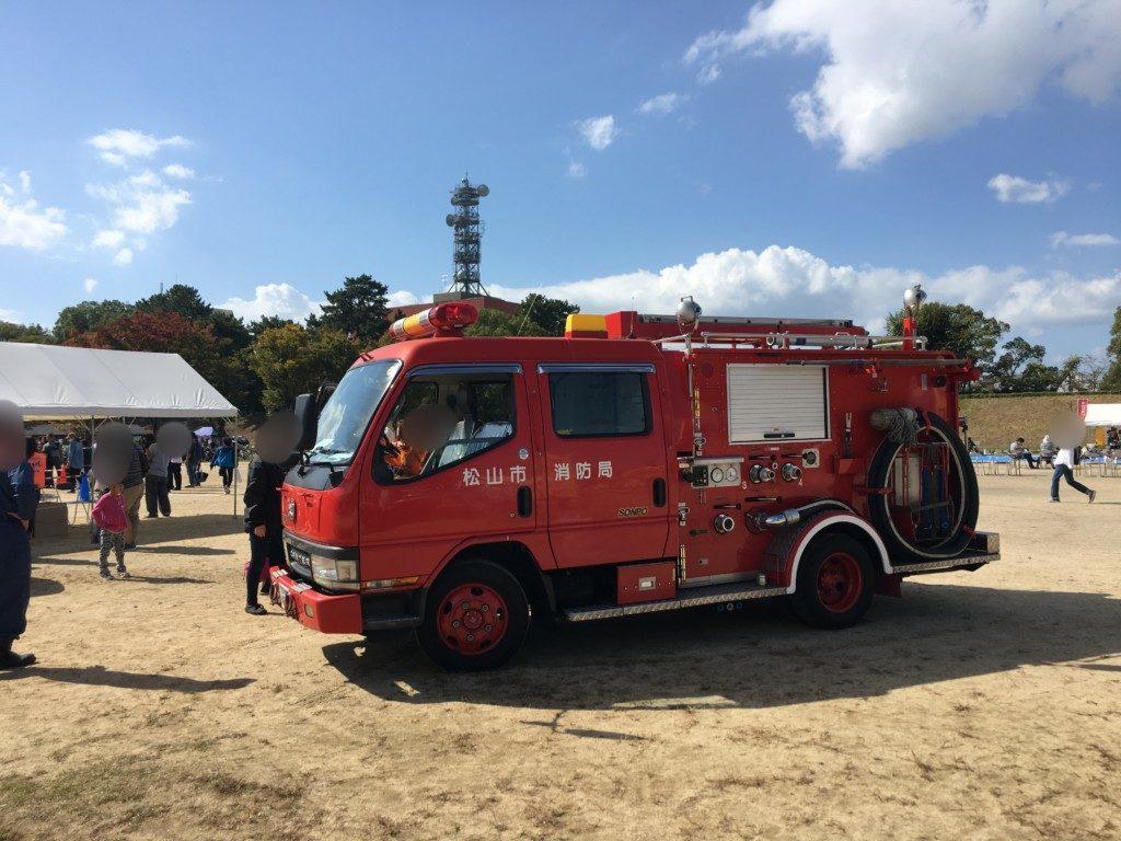 キッズふれあいランド2018,消防車