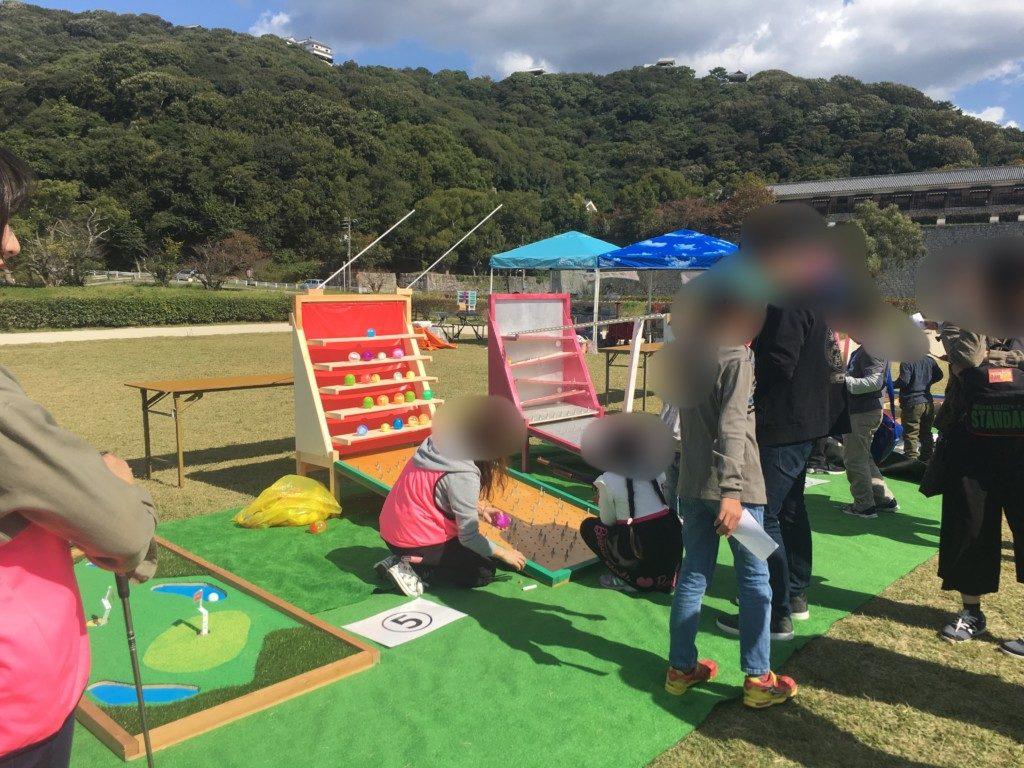 愛媛県民祭ええもんフェスティバル2018,ミニゲーム