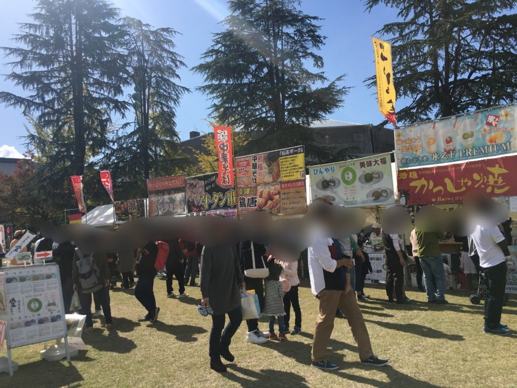 愛媛県民祭ええもんフェスティバル2018,グルメ