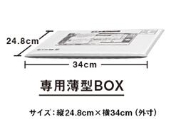 らくらくメルカリ便,宅急便コンパクト,薄型専用BOX