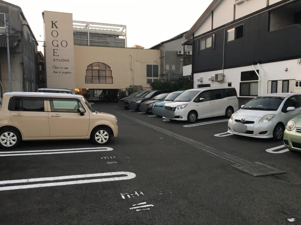 コゴエスタジオ,駐車場