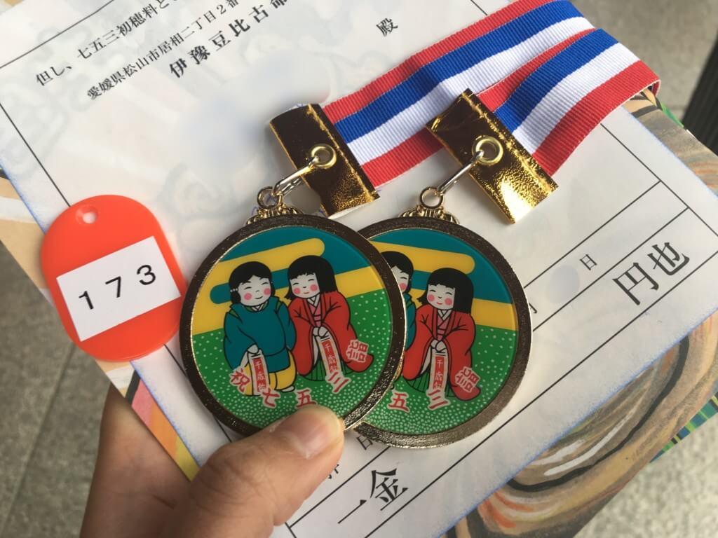 七五三,椿神社,メダル