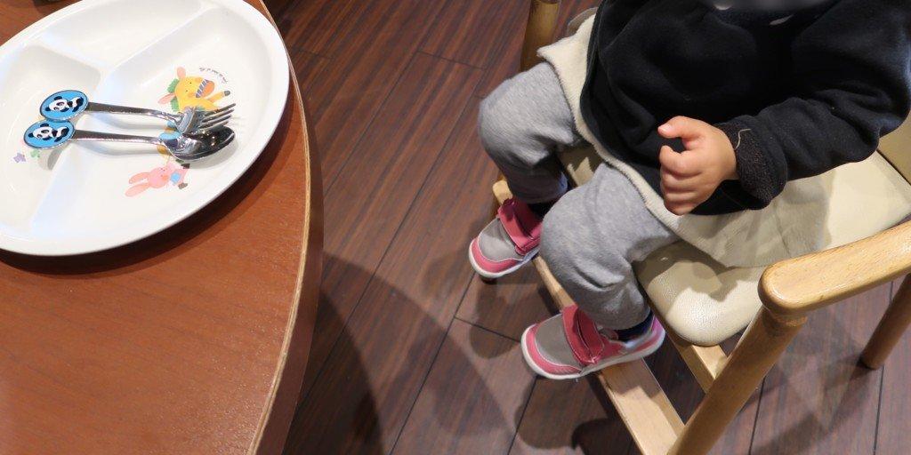 太陽のごちそう(エミフルMASAKI)の子供椅子