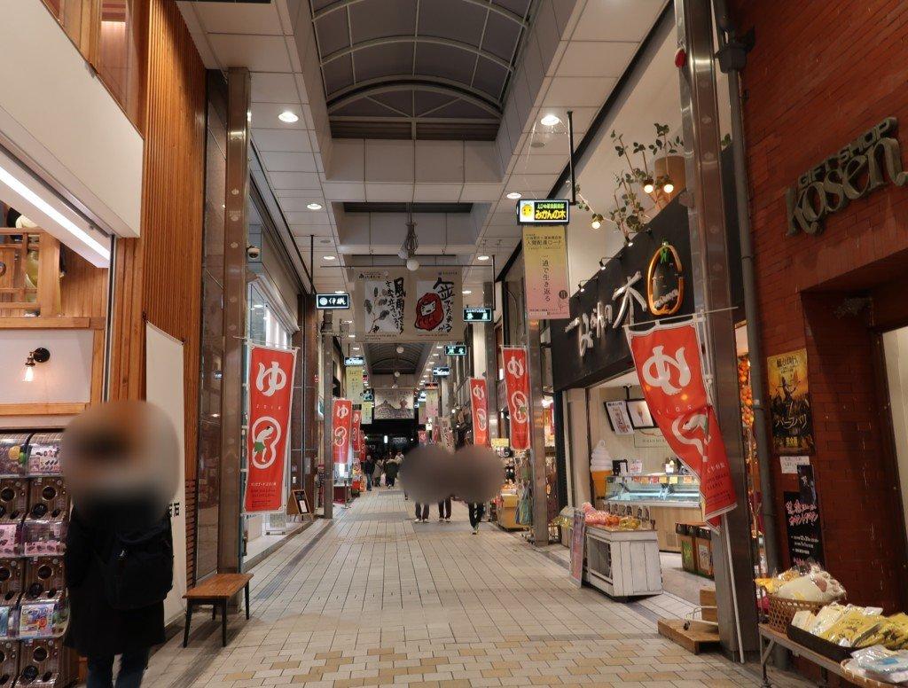 松山市道後の商店街