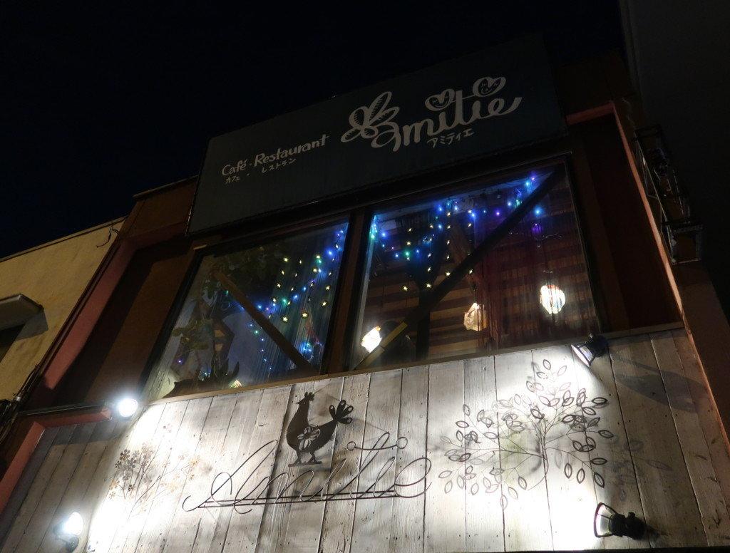 アミティエ(松山)の夜の外観