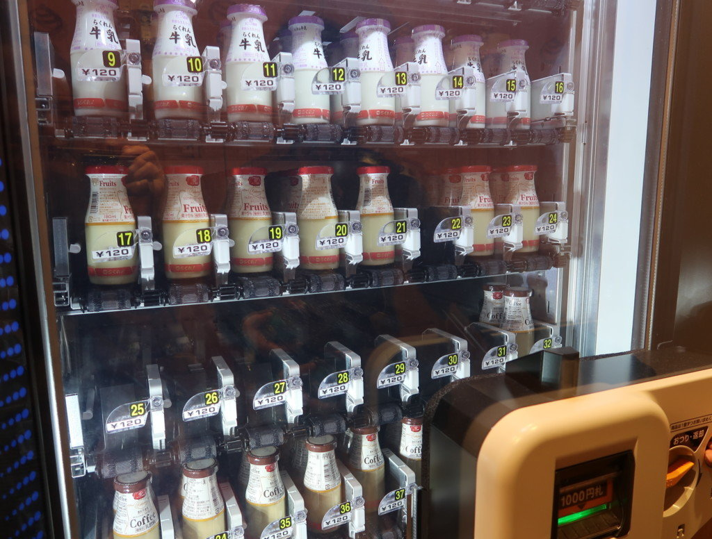 飛鳥乃湯の自動販売機の牛乳