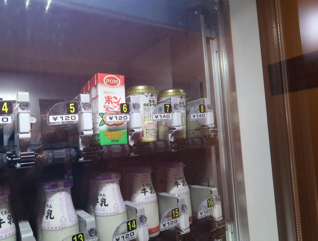 飛鳥乃湯の自動販売機にあるポンジュース