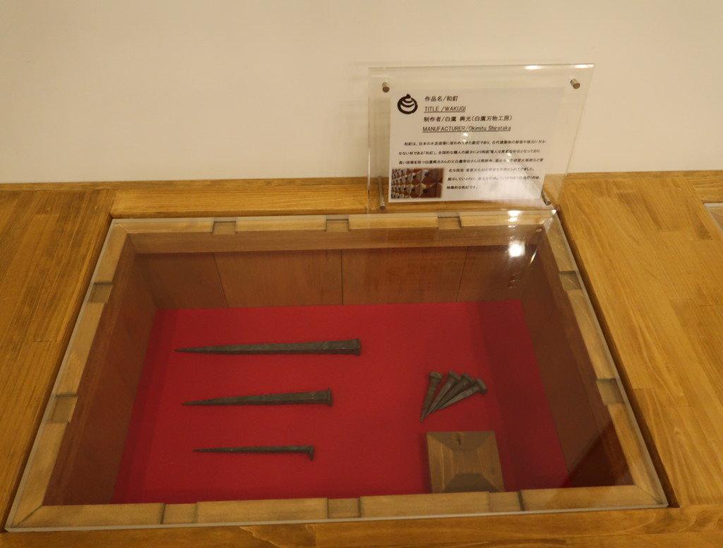 飛鳥乃湯の展示品