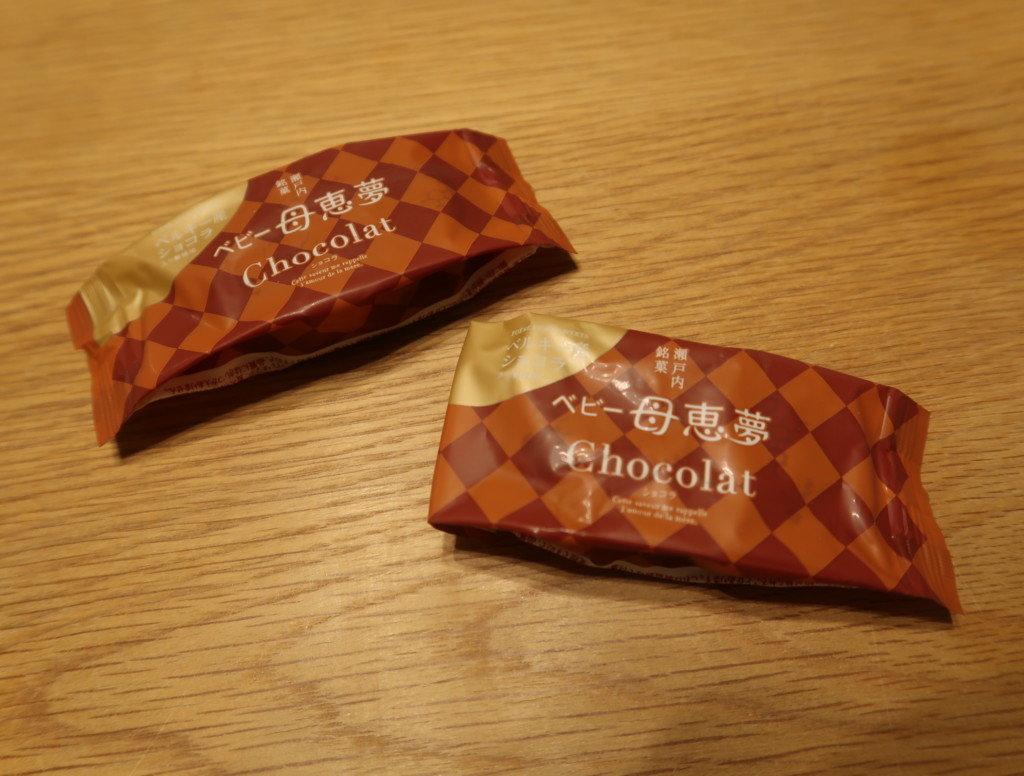 母恵夢(ポエム)のチョコレート味