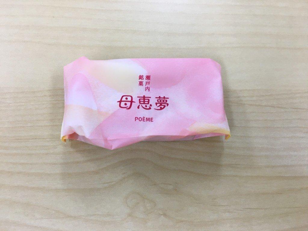 ベビー母恵夢(ポエム),愛媛