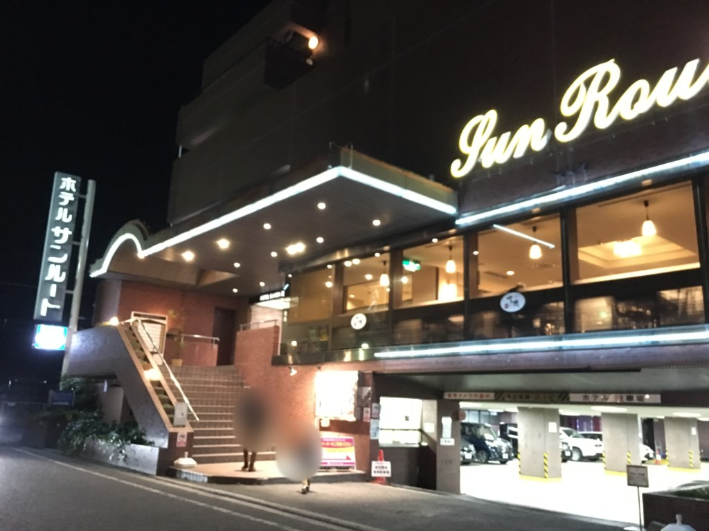 ホテルサンルート松山の外観