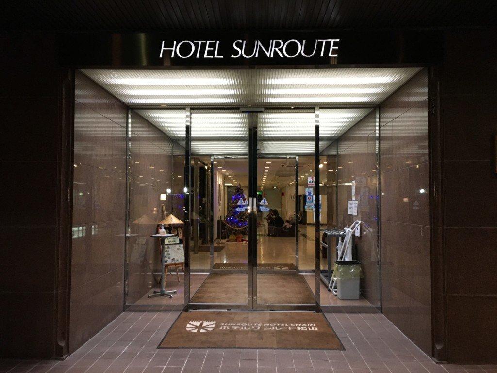 ホテルサンルート松山の入り口