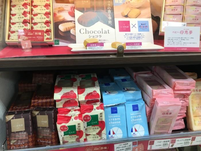 スーパーで販売している母恵夢の様子