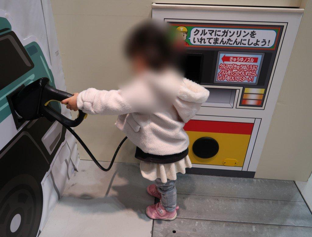トミカ博,ガソリンスタンド