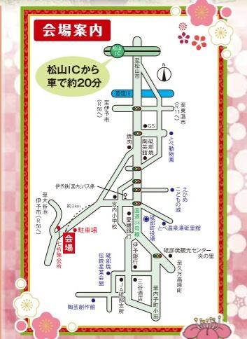 七折梅まつり(2019年)の地図