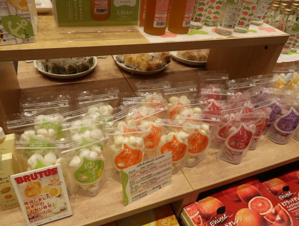 十五万石(松山市道後)で販売しているお土産物(とびしま柑橘倶楽部)