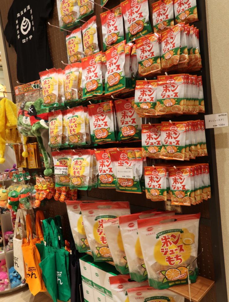 十五万石(松山市道後)で販売しているお土産物(ポンジュースグミ)